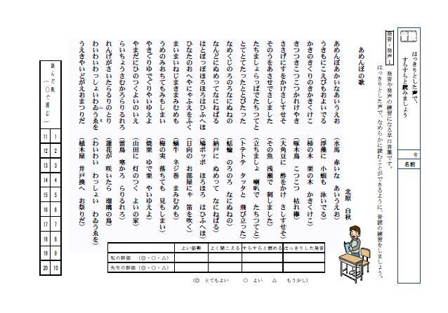漢字 漢字ドリル : 伝統的な言語文化を題材にした ...
